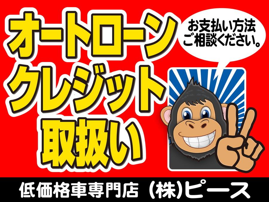 オートローン クレジットカード取扱店!!
