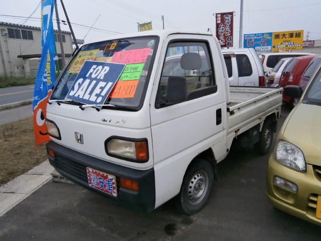 激安車 アクティトラック 4MT 4WD 3年式 車検26年7月!のサムネイル