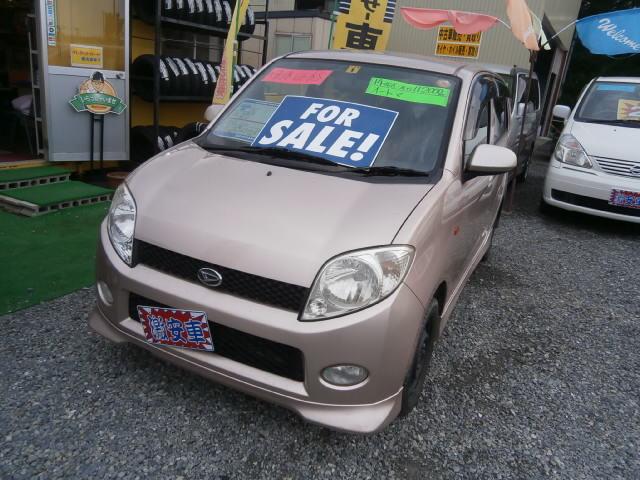 激安車 MAX AT 14年式 車検無し 福島県相馬市のサムネイル
