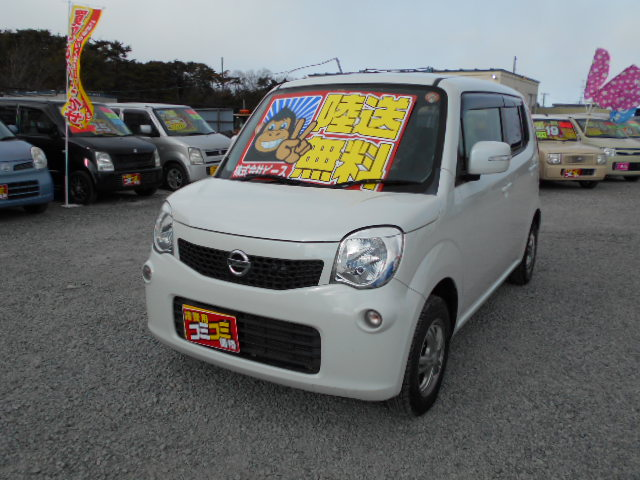 低価格車 モコ AT 平成24年式 車検2年付 陸送無料 福島県相馬市発‼のサムネイル