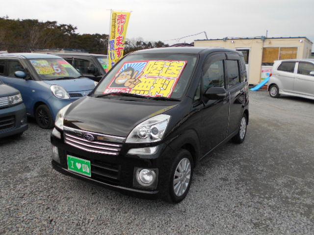 低価格車 ステラ AT  平成20年式 車検2年付 陸送無料 福島県相馬市発‼のサムネイル