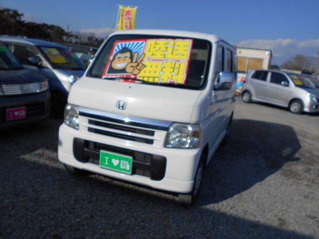 低価格車 バモス AT 14年式 車検33年2月 陸送無料 福島県相馬市発‼のサムネイル