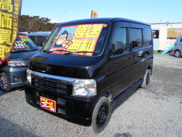 格安車 バモス AT 平成18年式 車検2年付 陸送無料 福島県相馬市発‼のサムネイル