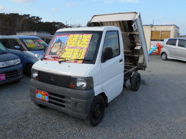 低価格車 ミニキャブ・ダンプ 5MT 4WD 平成15年式 車検2年付 陸送無料 福島県相馬市発‼のサムネイル
