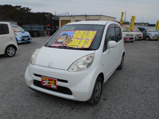 低価格車 ライフ AT 4WD 平成17年式 車検2年付 陸送無料 福島県相馬市発‼のサムネイル