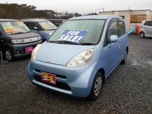広告の車 ライフ AT 16年式 車検33年2月 福島県相馬市発‼のサムネイル