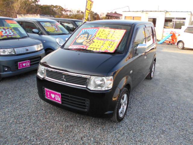 低価格車 EKワゴン AT 平成20年式 車検2年付 陸送無料 福島県相馬市発‼のサムネイル
