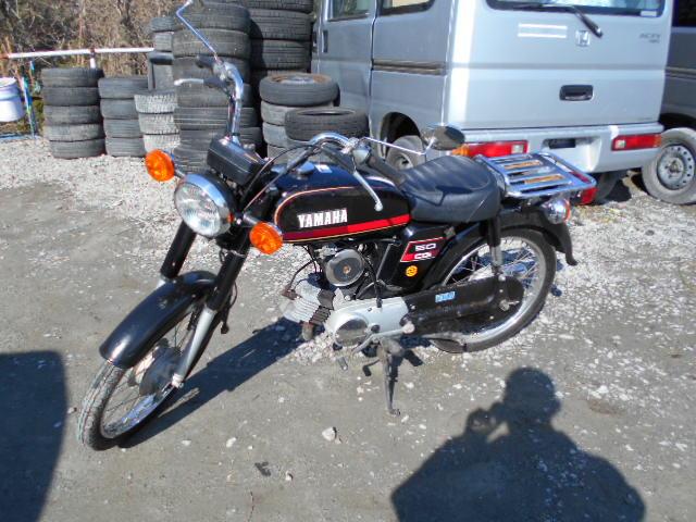 バイクショップピース 原付 50㏄ YB50 カブ スクーター 実働 走行21.000Km 福島県相馬市発‼ 消費税込み支払総額¥54.000のサムネイル