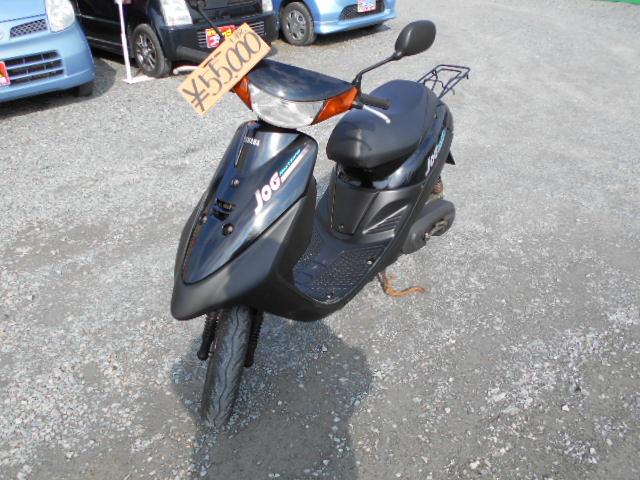 バイクショップピース 原付 50㏄ ジョグ カブ スクーター 実働 走行6.000Km 福島県相馬市発‼ 安い‼すぐ乗れます♪早い者勝ち‼ 消費税込み支払総額¥59.400のサムネイル