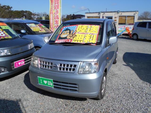 低価格車 オッティ AT 17年式 車検33年3月 陸送無料 福島県相馬市発‼のサムネイル