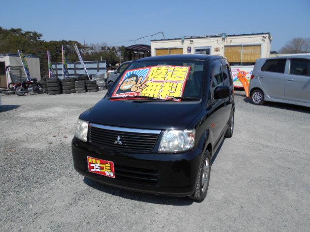 節約車コーナー EKワゴン AT 平成18年式 車検2年付 福島県相馬市発‼のサムネイル
