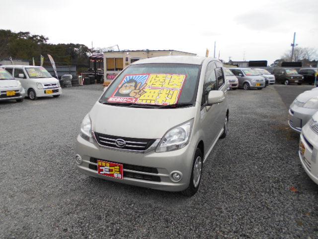 低価格車 ムーヴ AT 平成22年式 車検2年付 陸送無料 福島県相馬市発‼のサムネイル