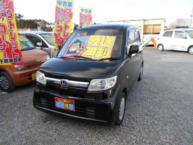 低価格車 ゼスト AT 平成19年式 車検2年付 陸送無料 福島県相馬市発‼のサムネイル