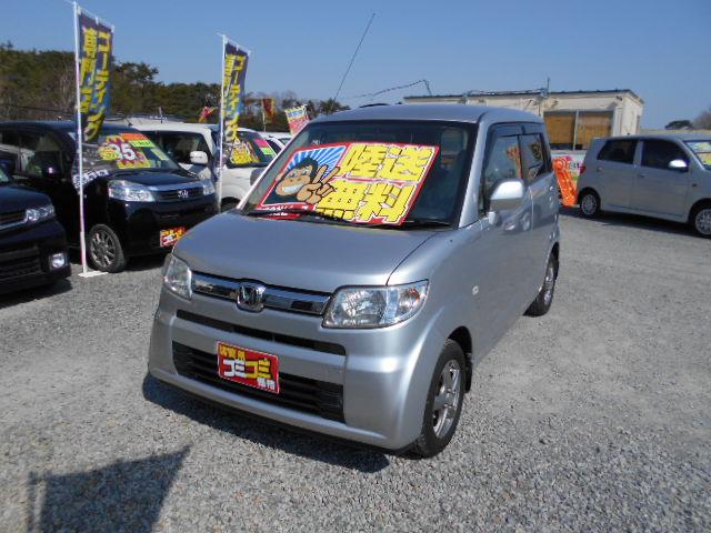 格安車 ゼスト AT 平成18年式 車検2年付 陸送無料 福島県相馬市発‼のサムネイル