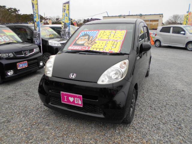 低価格車 ライフ AT 平成17年式 車検2年付 陸送無料 福島県相馬市発‼のサムネイル