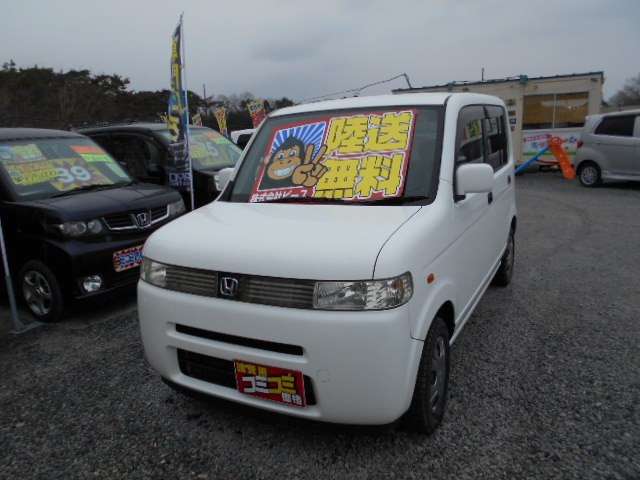 低価格車 ザッツ AT 18年式 車検2年付 陸送無料 福島県相馬市発‼のサムネイル