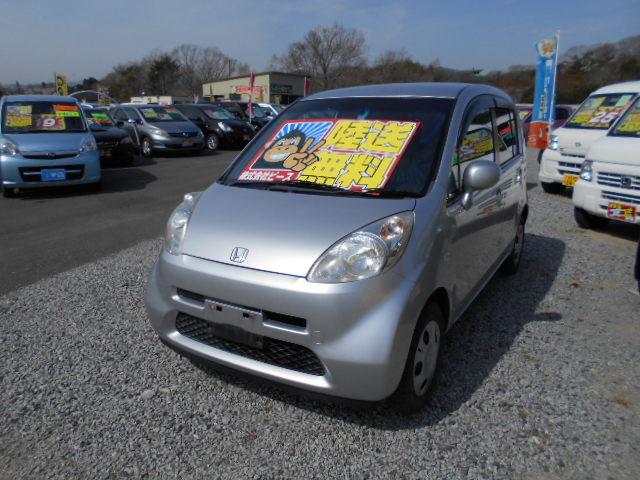 低価格車 ライフ AT 平成18年式 車検2年付 陸送無料 福島県相馬市発‼のサムネイル