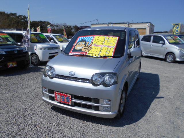低価格車 ムーヴ・カスタム ターボ AT 平成17年式 車検2年付 陸送無料 福島県相馬市発‼のサムネイル