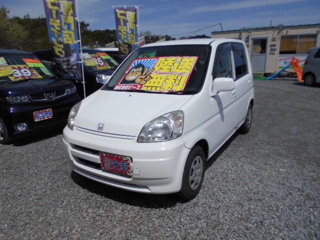 低価格車 ライフ AT 平成15年式 車検2年付 陸送無料 福島県相馬市発‼のサムネイル