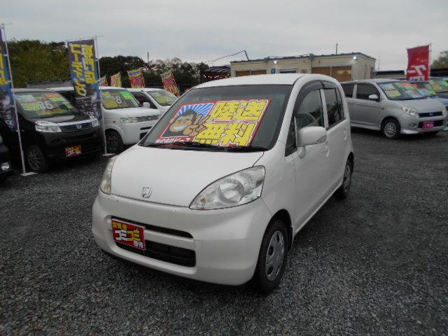 低価格車 ライフ AT 平成20年式 車検2年付 陸送無料 福島県相馬市発‼のサムネイル