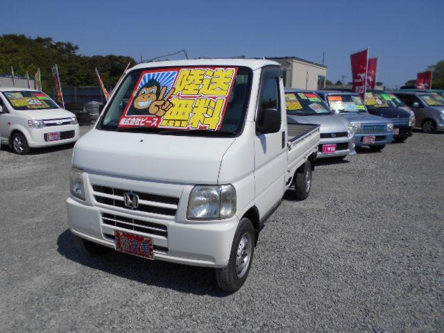 低価格車 アクティ・トラック 5MT 4WD 平成15年式 陸送無料 福島県相馬市発‼のサムネイル