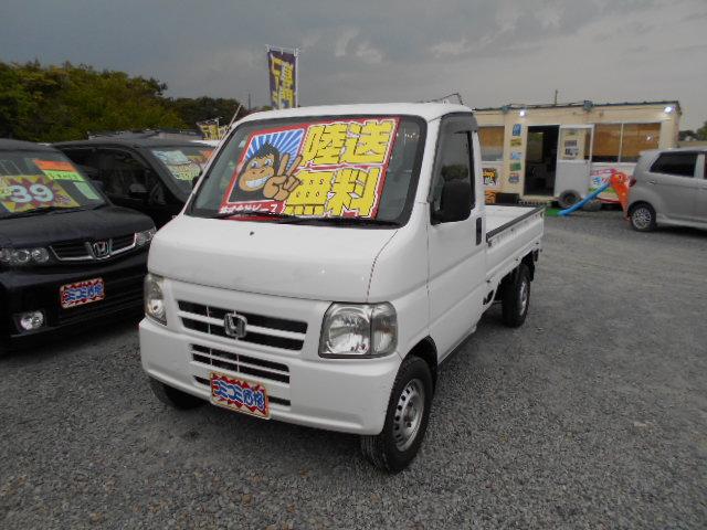 低価格車 アクティ・トラック 5MT 4WD 平成15年式 車検2年付 陸送無料 福島県相馬市発‼のサムネイル