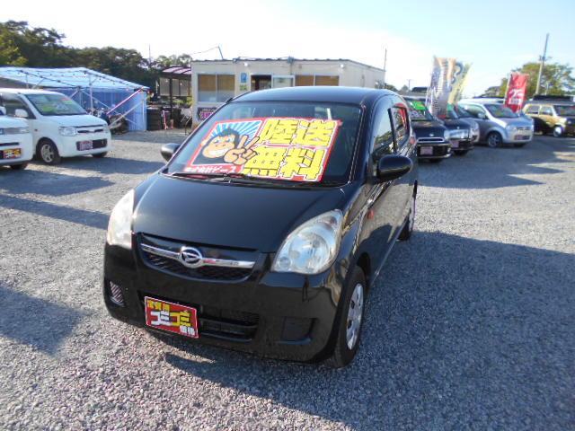 低価格車 ミラ AT 平成20年式 車検2年付 陸送無料 福島県相馬市発‼のサムネイル
