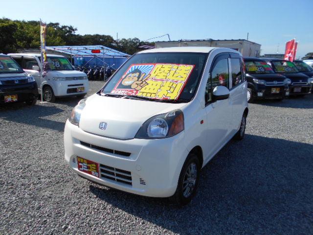 格安車 ライフ AT 4WD 平成22年式 車検2年付 陸送無料 福島県相馬市発‼のサムネイル
