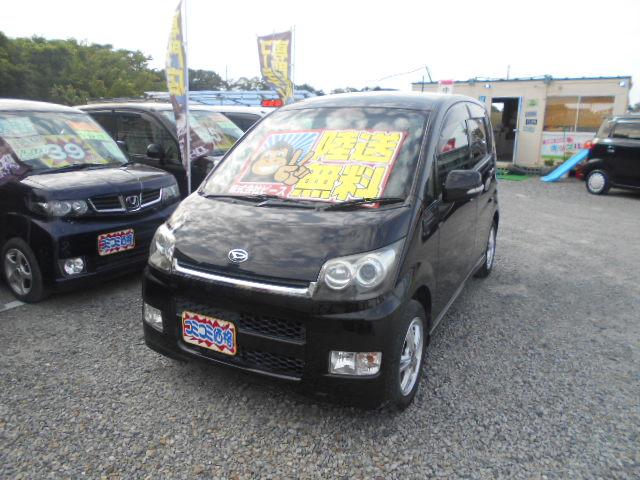 格安車 ムーヴ・カスタム AT 平成20年式 車検2年付  福島県相馬市発‼のサムネイル