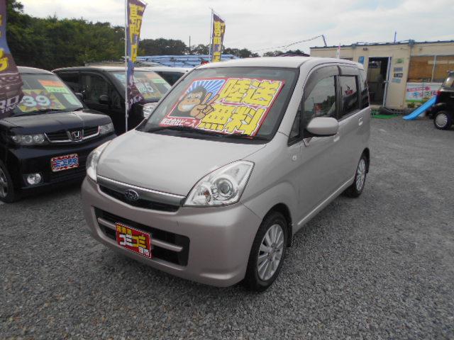 格安車 ステラ AT 4WD 平成20年式 車検2年付 陸送無料 福島県相馬市発‼のサムネイル