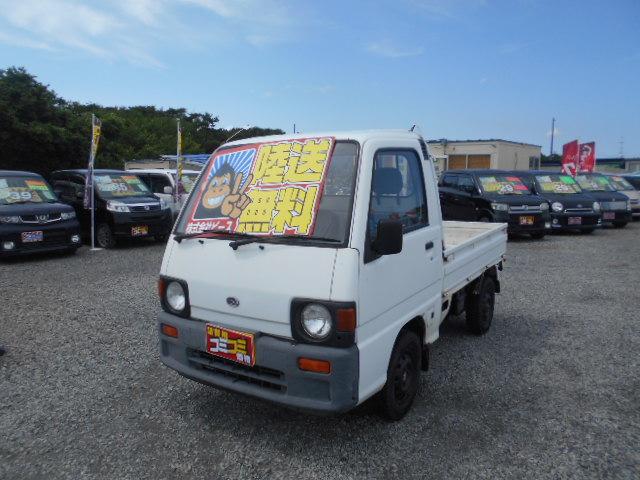 格安車 サンバートラック 5MT 平成4年式 車検3年4月 陸送無料 福島県相馬市発‼のサムネイル