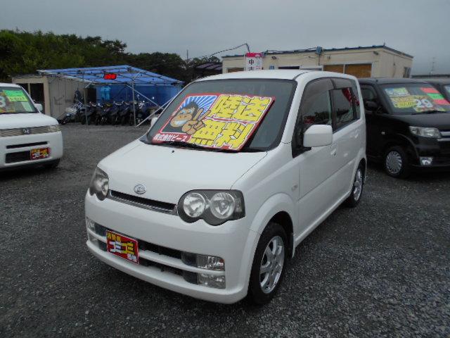 節約車コーナー ムーヴ・カスタム AT 平成16年式 車検2年付 福島県相馬市発‼のサムネイル