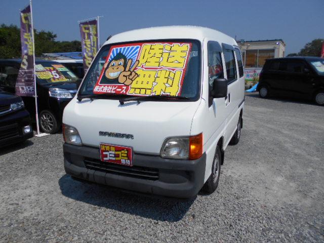 格安車 サンバーバン 5MT 4WD 平成11年式 車検2年付 陸送無料 福島県相馬市発‼のサムネイル