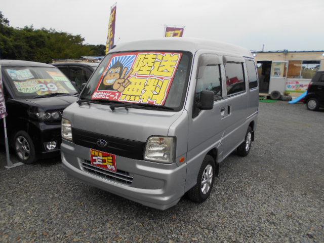 格安車 サンバーバン 5MT 平成17年式 車検2年付 陸送無料 福島県相馬市発‼のサムネイル