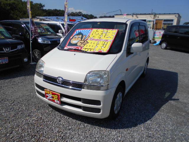格安車 ムーヴ 5MT 平成17年式 車検2年12月 陸送無料 福島県相馬市発‼のサムネイル