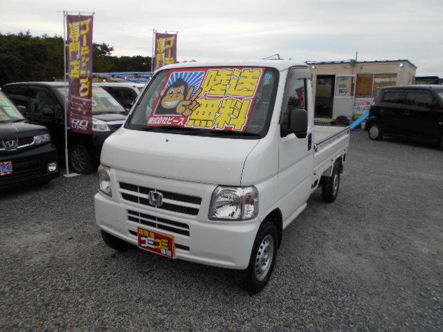 格安車 アクティトラック 5MT 4WD 平成11年式 車検2年付 陸送無料 福島県相馬市発‼のサムネイル