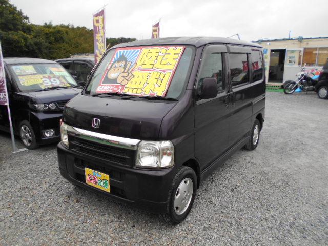 格安車 バモス AT 4WD 平成14年式 車検2年付 陸送無料 福島県相馬市発‼のサムネイル