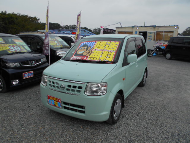 格安車 オッティ AT 平成20年式 車検2年付 陸送無料 福島県相馬市発‼のサムネイル