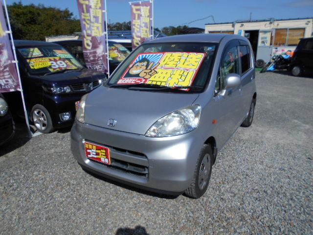 格安車 ライフ・4WD AT 平成19年式 車検2年7月 陸送無料 福島県相馬市発‼のサムネイル