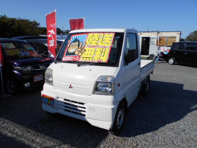 格安車 ミニキャブ・トラック 5MT 平成11年式 陸送無料 福島県相馬市発‼のサムネイル