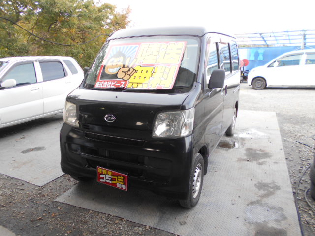 格安車 ハイゼット AT 平成21年式 車検2年付 陸送無料 福島県相馬市発‼のサムネイル