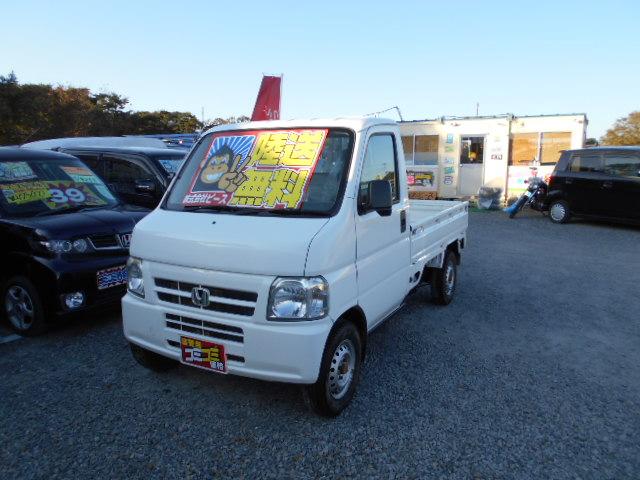 格安車 アクティトラック 5MT 4WD 平成19年式 車検2年付 陸送無料 福島県相馬市発‼のサムネイル