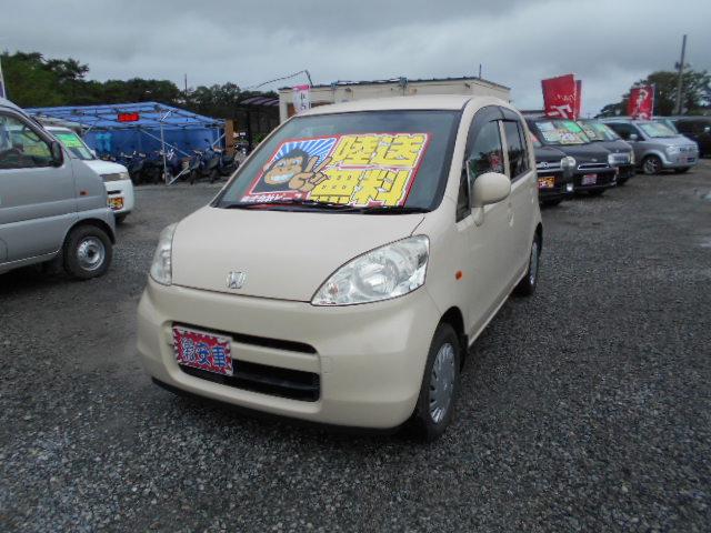 格安車 ライフ・4WD AT 平成18年式 車検2年付 福島県相馬市発‼のサムネイル