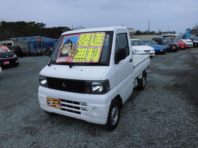 格安車 ミニキャブトラック 5MT 平成17年式 陸送無料 福島県相馬市発‼のサムネイル