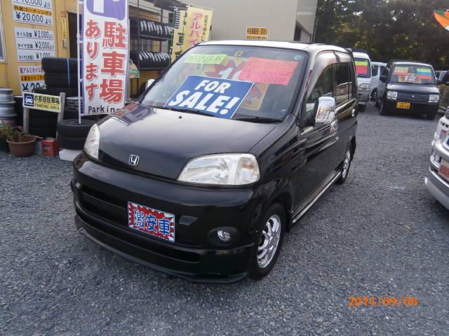 激安車 ライフ AT 11年式 車検無し 福島県相馬市発‼のサムネイル