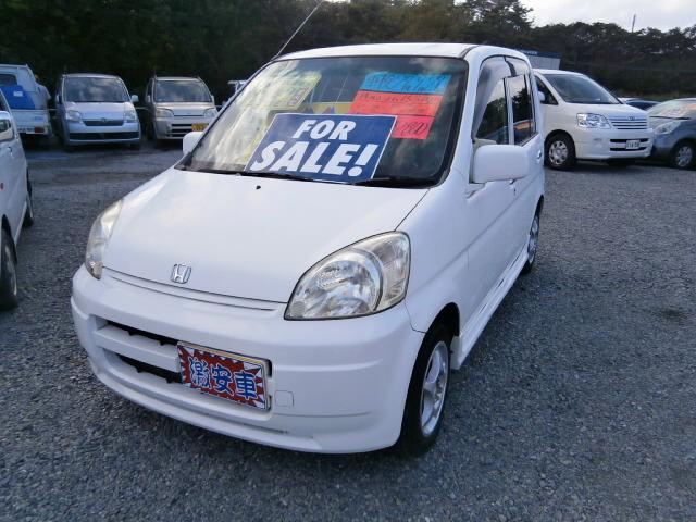 激安車 ライフ MT 14年式 車検27年9月 福島県相馬市発‼のサムネイル
