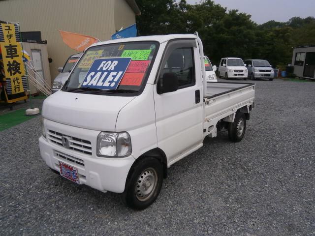 激安車 アクティトラック 4WD エアコン付 5MT 車検26年7月!のサムネイル
