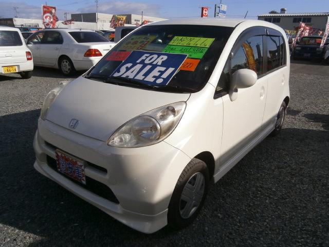 激安車 ライフ AT 16年式 車検29年1月 福島県相馬市発‼のサムネイル