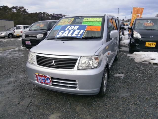 激安車 ekワゴン AT 17年式 車検29年1月 福島県相馬市発‼のサムネイル