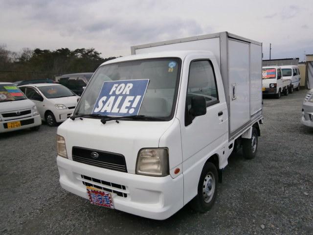 激安車 サンバー・冷凍・冷蔵車 15年式 MT 4WD 車検28年6月 福島県相馬市発‼のサムネイル